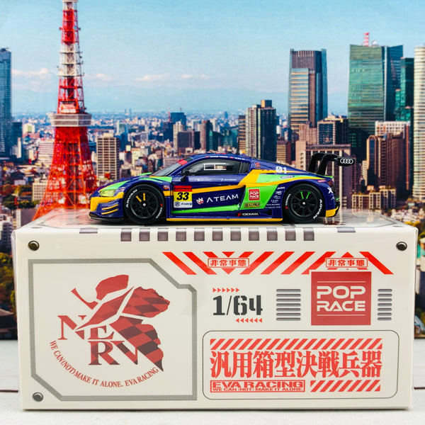 POPRACE 1/64 Super GT 2020 Evangelion Racing Test Unit-01 X works Audi R8 #33 Alex Au / Shaun Thong PR64-R8LMS-EVA01