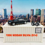 BM Creations JUNIOR 1/64 Nissan Silvia S14 Black RHD 64DM64001