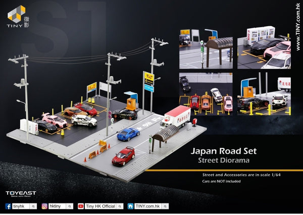 Tiny 微影 Japan Road Set S1 ATSJP64001