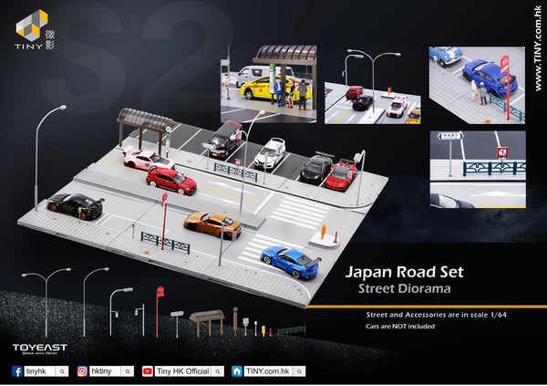Tiny 微影 Japan Road Set S2 ATSJP64002