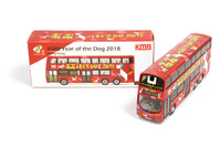Tiny City Volvo B9TL Wright Year of the Dog 2018 (63R) 前衛富豪B9TL 2018狗年生肖巴士