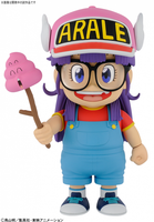 BANDAI Dr. Slump Arale Figure-rise Mechanics