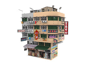 Tiny City Bd11 Hong Kong Old Tenements Street Diorama  Bd11 轉角唐樓 Ver. 2