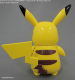 POKEMON PLAMO COLLECTION PIKACHU NO.19