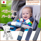 Exprenade Stroller Bar Cover (ex-bac-02)