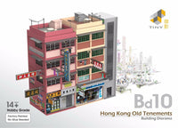 Tiny City BD10 Hong Kong Old Tenements Street Diorama  唐樓模型套裝