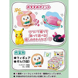 Re-MeNT Pokemon Soft Figure Purupuru Collection