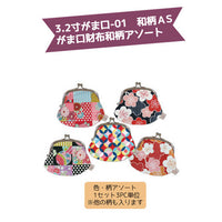 Small Coin Purse by KEIEI