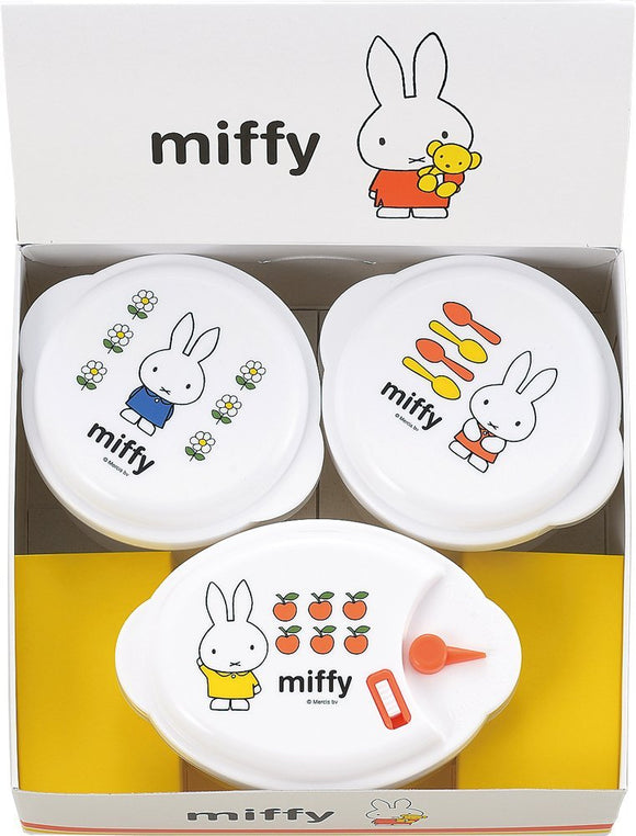 MIffy Food Container set of 3 DB-101