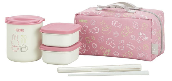 THERMOS miffy Lunch Set with Carrying Bag - Pink DBQ-252B