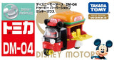 TOMICA DM-04 DISNEY MOTORS JAPAN - Mickey Burger Truck