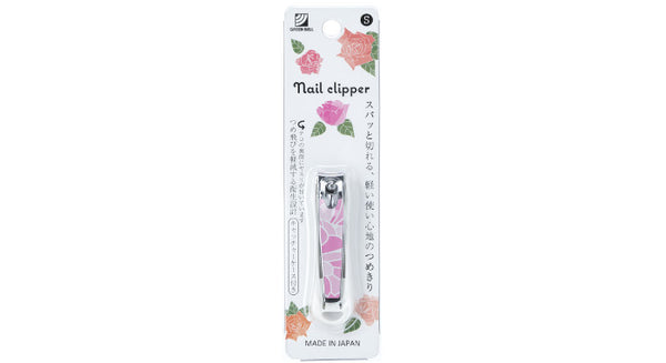 GREEN BELL Nail Clipper Small DN-344