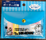 I'm Doraemon Sticky Note Set ID-5523277ST