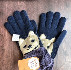 Double Layer Glove Shiba - Navy 515035-NA