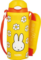 miffy x Thermos Vacuum Insulated Straw Bottle 0.4 L FHL-401FB