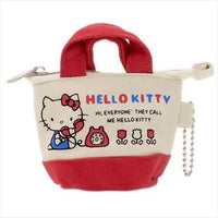 Hello Kitty Mini Pouch with Chain CPN1-KT