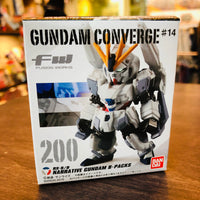 FUSION WORKS Gundam Converge #14 - 200 Narrative Gundam B-Packs RX-9/B