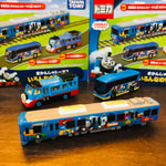 Tomica Thomas & Friends Gift Set