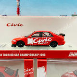 INNO64 1/64 HONDA CIVIC FERIO TEST CAR JTCC 1995 IN64-EG9-TC95