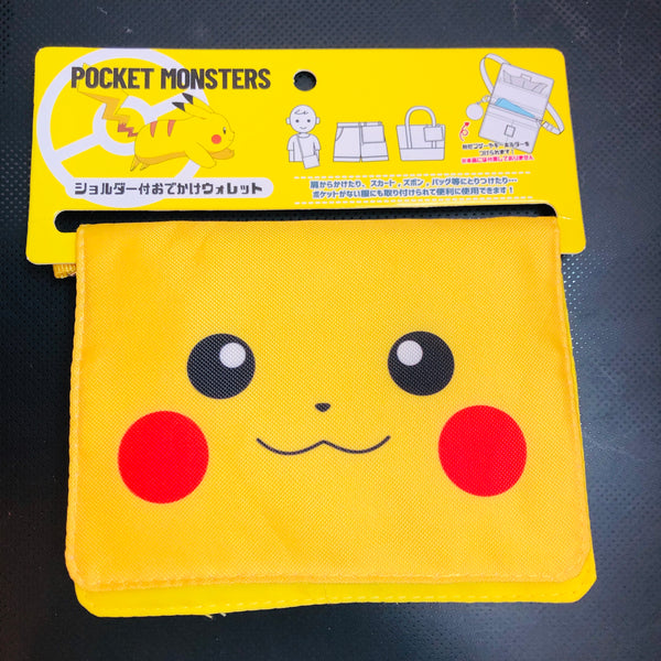Pokemon Sun & Moon Pikachu Series Odekake Wallet with Shoulder Yellow PM-2841