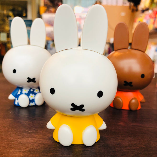 CAPCHARA miffy Figure by Bandai - Yellow
