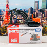 TOMICA 65 HITACHI Double Arm Working Machine ASTACO