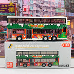 "TINY 微影 KMB VOLVO Olympian Hong Kong Christmas Limited Edition (1 Star Ferry 尖沙咀碼頭) 九巴富豪 Olympian 11米 ""聖誕Joy滿九巴"" [展會限定] KMB2020083"