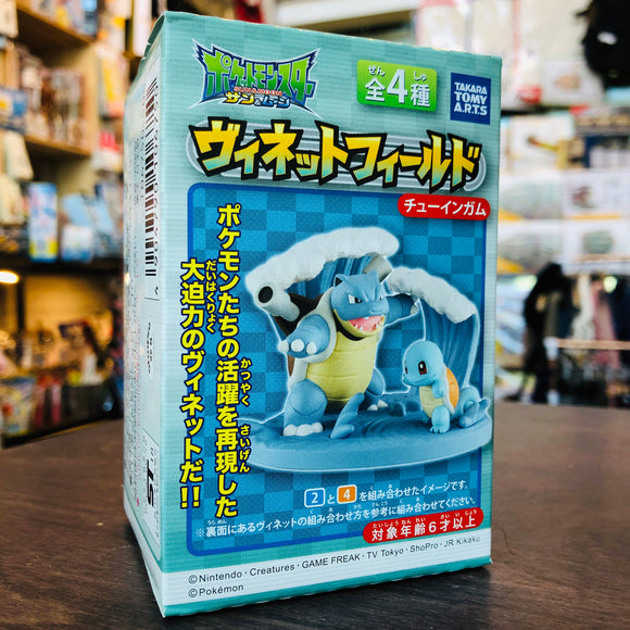 Pokemon Vignette Field Figure Set / Blastoise #2