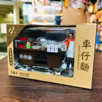 1/35 Noodle Cartful 車仔麵檔07