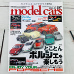 model cars Magazine Vol. 287 (2020-04)