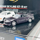 TAKARA TOMY MALL Original Tomica Premium Nissan Skyline GT-R Set Tomica Premium 5th Anniversary Specification 4904810131885