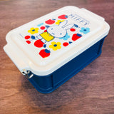 miffy Lunch Box with Locking Clip 450ml MF506-1600