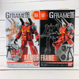 GFRAME 06 Mobile Suit Gundam 18A and 18F RX-77-2 Guncannon Armor and Frame Set