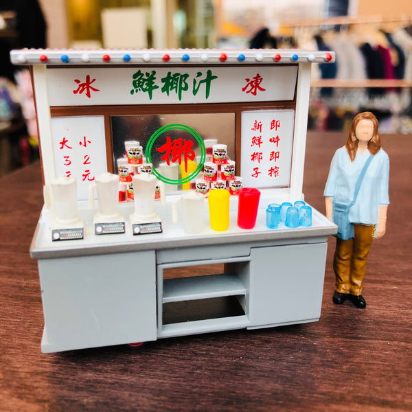 1/35 Coconut Milk Kiosk 鮮椰汁檔09