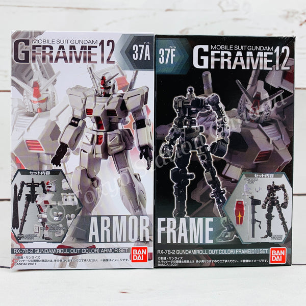 GFRAME 12 Mobile Suit Gundam 37A RX-78-2 GUNDAM (ROLL OUT COLOR) Armor Set and 37F RX-78-2 GUNDAM (ROLL OUT COLOR) Frame (01) Set