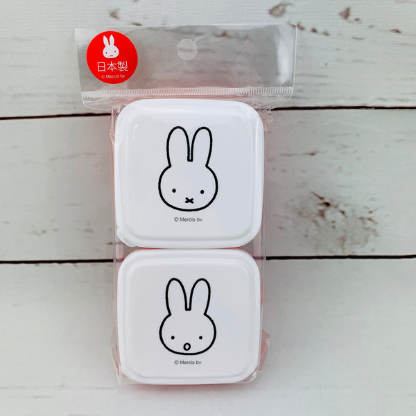 Miffy Seal Box MF528-500