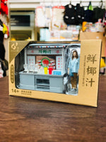 TINY  1/35 Coconut Milk Kiosk 鮮椰汁檔09