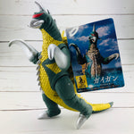 Godzilla Movie Monster Series Gigan
