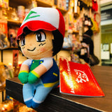 Pokemon Plush Toy Chokkorisan ASH KETCHUM