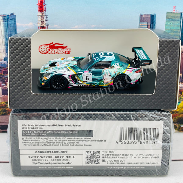 GOODSMILE 1/64 #6 Mercedes-AMG Team Black Falcon 2019 SPA24H Ver. 4560392842450