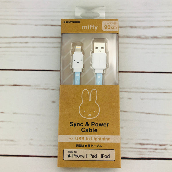miffy Sync & Power Cable for USB to Lightning by gourmandise