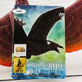 Godzilla Movie Monster Series Rodan 2019