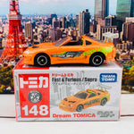 Dream Tomica 148 Fast & Furious Supra