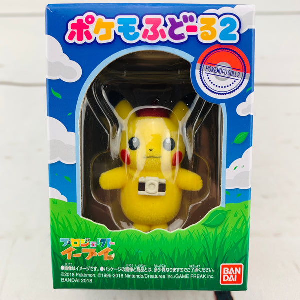 Pokemofu Doll 2 - Pikachu in the shape of a cameraman #5