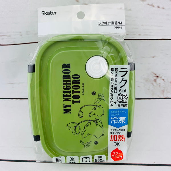 MY NEIGHBOR TOTORO Lunch Box 550ml by SKATER XPM4