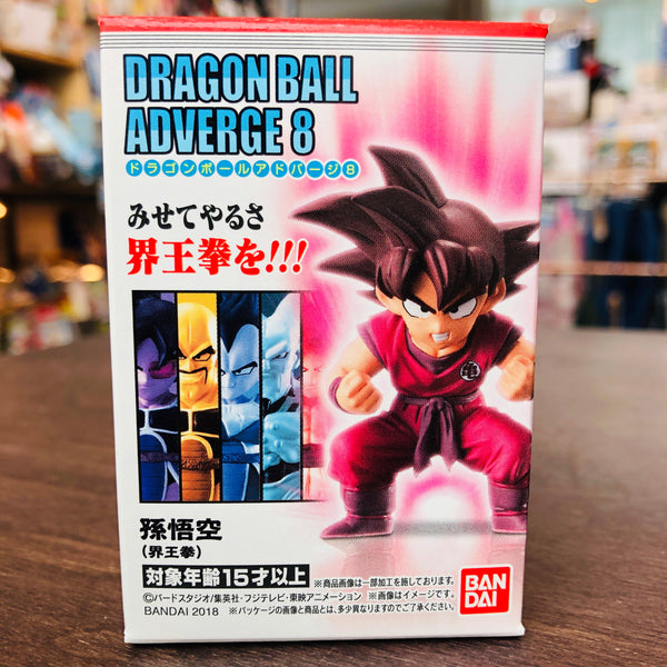 BANDAI Dragon Ball Adverge 8 - Son Goku (Kaio-ken ver.)