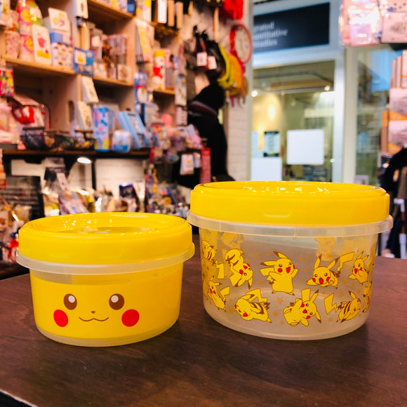 Pikachu Container Set of 2 PMLC593