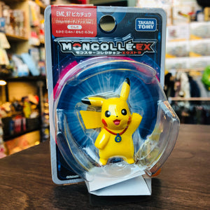 TAKARA TOMY MONCOLLE EX: EMC-07 PIKACHU ULTRA GUARDIANS VER.