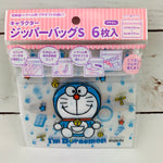 I'm Doraemon 6pcs Zipper Bag (ZBS-DR)