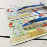 """Tableware Train"" Series E7 Shinkansen Spoon and Fork Set (TS-07 and TF-07)"